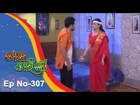 Tara Tarini | Full Ep 307 | 29th Oct 2018 | Odia Serial - TarangTV