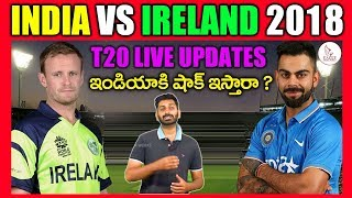 Ireland vs India, 1st T20 Live Prediction | Cricket News | Eagle sports | Eagle Media Works