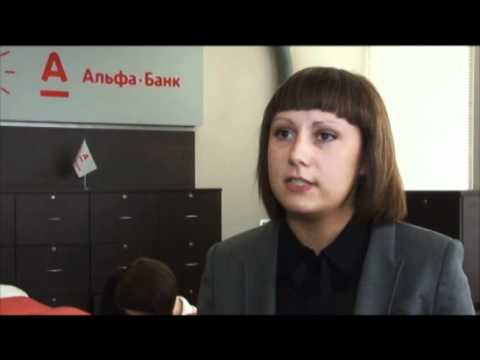 Кредит Партнер  До 6 миллионов рублей без залога