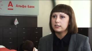 видео Кредит 3000000 рублей
