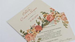 Smile Cards - Свадебные приглашения и аксессуары