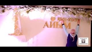 Шикарное оформление свадьбы и кыз-узату   цветами. Алматы. Intercontinental