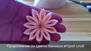 канзаши цветы +из атласных лент //Канзаши мастер класс видео   KANZASHI  Мастер класс DIY