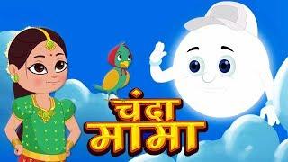 Chanda Mama O Pyare Chanda Mama   चंदा मामा   Hindi Poems   Kids Tv India