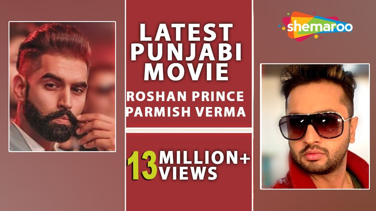 Download Latest Punjabi Movie | Parmish Verma | Roshan Prince | New Punjabi Movies