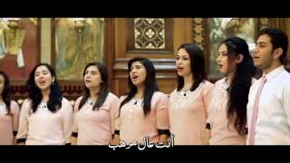 قلبي الخفاق : كورال ابناء الشهداء بكنيسة مارجرجس الزقازيق