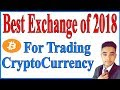 Best Crypto Trading Exchange of 2018🔥  5 Reasons Why Binance over Bittrex ? 🤔  *Important