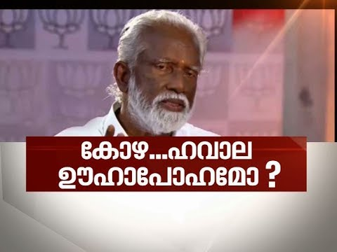 Medical college scam rocks Kerala BJP| News Hour Debates 20 July 2017