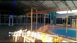 """Репортаж из казьминской """"Долины гейзеров"""""""