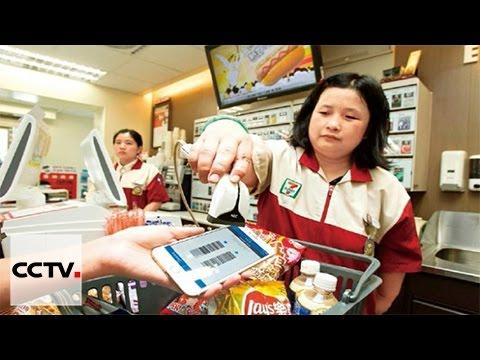 Hong Kong steps up e-payments