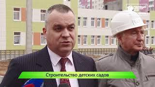 """""""Город"""" выпуск 14.09.2018"""