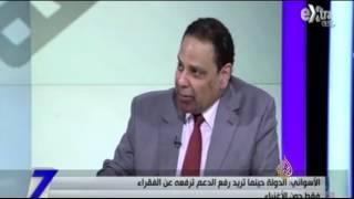 الإعلام المصري.. كوميديا العلاقة مع الحاكم