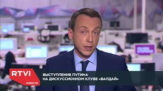 Выпуск новостей в 17:00 CET c Владиславом Андреевым