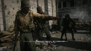 Call of Duty: WWII ミッション6「巻き添え」