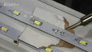 ремонт светодиодных светильников