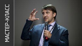"""Мастер-класс """"С++ за одну пару"""" (В. Леонов)"""