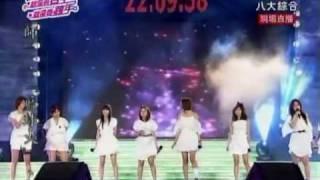 2009台中跨年晚會 黑girl part2