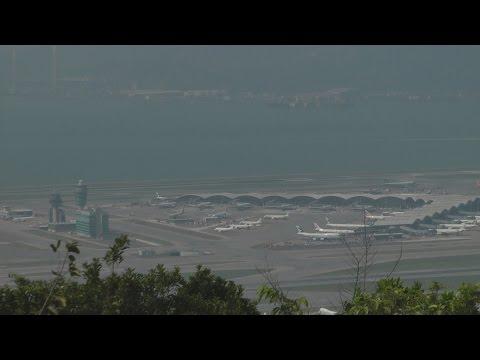Hong Kong Chek Lap Kok Airport with ATC