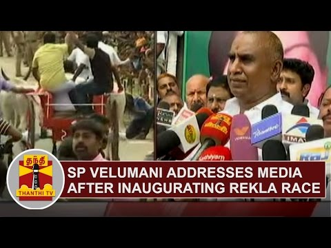 Minister SP Velumani addresses Media after inaugurating Rekla Race at Coimbatore | Thanthi TV