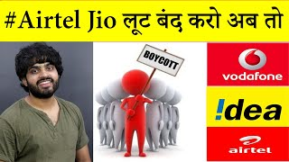 AIRTEL AND JIO  Exposed  |Fooling its 4G Customers| JIO vs AIRTEL in HINDI |Airtel vs jio VS vi