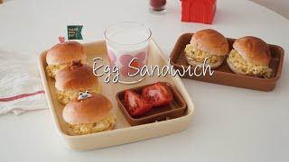 계란 샌드위치 만들기, 계란 찜기로 편하게  egg s…
