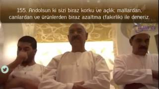 002 Baqara 152 157   ayattari oqugan Idris Abkar