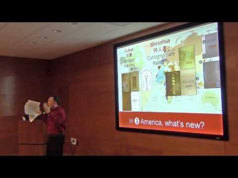 NanHai Art Seminar Series: The Transformation of Chinese Painting Through Overseas Collecting