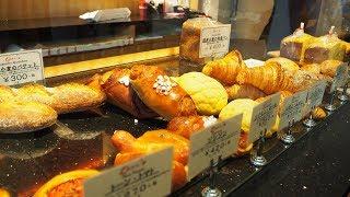 BOULANGERIE L'ecrin A bakery of a long-established French restauran...