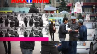 Адвокатская контора  Максимум (ru)(, 2013-12-01T10:52:03.000Z)