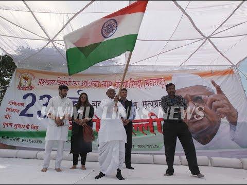 Jammu & Kashmir News Headlines | 7th March