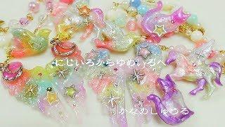 【かなめしゅうる】UVレジン✨ゆめいろ天使の羽~虹色から夢色へ✨夢かわ天使の羽パステルバックチャーム🍒DAISOシリコンモールドペガサス・小鳥・ぬこブローチ【ゆめかわ・レジン】