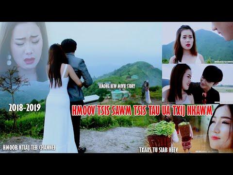 """Hmong new movie """"Hmoov Tsis Sawm Tsis Tau Ua Txij Nkawm"""" full Part # 1 txaus tu siab heev thumbnail"""
