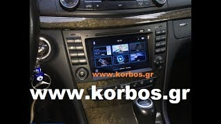 Dynavin N7-mbe with Tv Tuner for Mercedes E and Cls Class www.korbos.gr