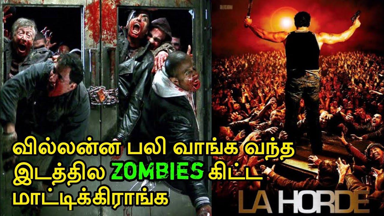 Download La Horde 2009(The Horde)  Movie Tamil Explanation Movie Universe Tamil