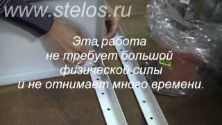 девушка и стеллажи СТЕЛОС инструкция по сборке.mp4(, 2012-06-11T10:01:44.000Z)