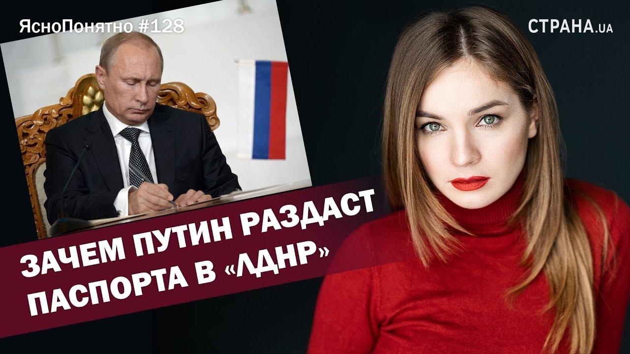 В ДНР выстроилась длинная очередь за российскими паспортами