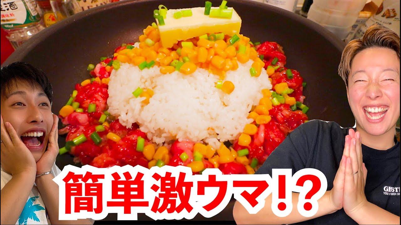 【飯テロ】料理苦手な兄弟が自宅でペッパーランチ再現してみた!!!!