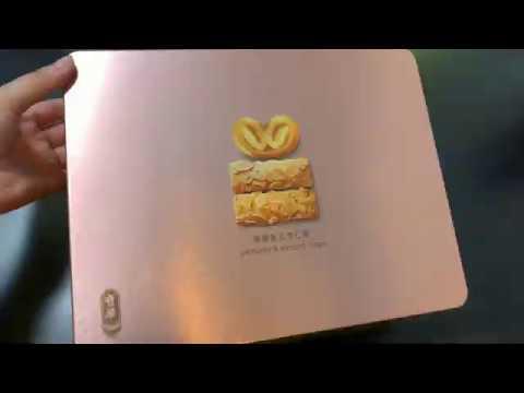 Hong Kong Food - Kee Wah Bakery Almond Crisps And Palmier Gift Box