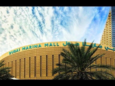 Dubai Marina Mall, Dubai, UAE