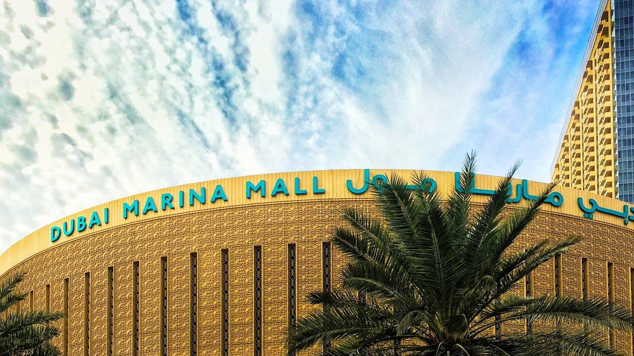 Дубай марина видео недвижимости цены в оаэ
