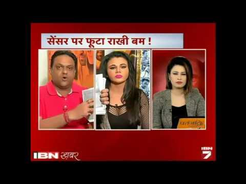 Rakhi Ki Movie Ko Mila 'A' Certificate, Censor Board Par Bhadki