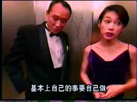 Takizawa Hideaki 滝沢秀明 ニュ...