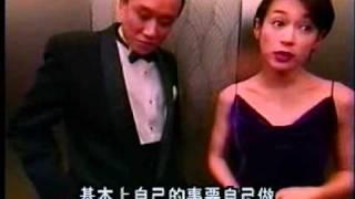 Takizawa Hideaki 滝沢秀明 ニュースの女/News no Onna/Anchorwoman/新聞女郎 Ep.1-1