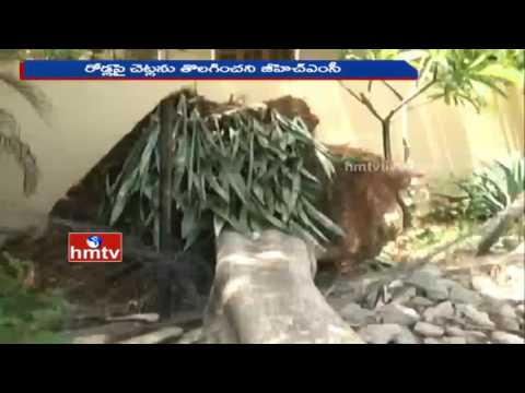 GHMC Blame Game on Fallen Trees | Live Updates from Jubilee Hills | HMTV