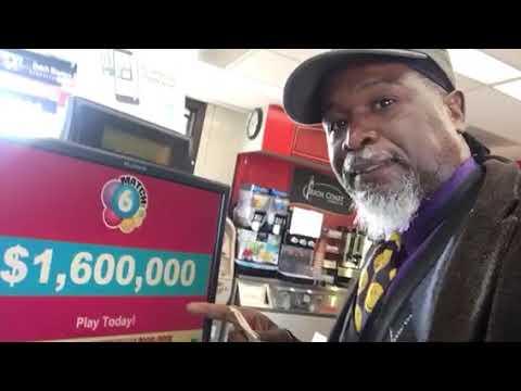 $303 Million mega 8/11/17