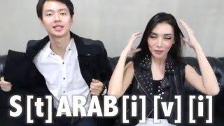 SARAB TV