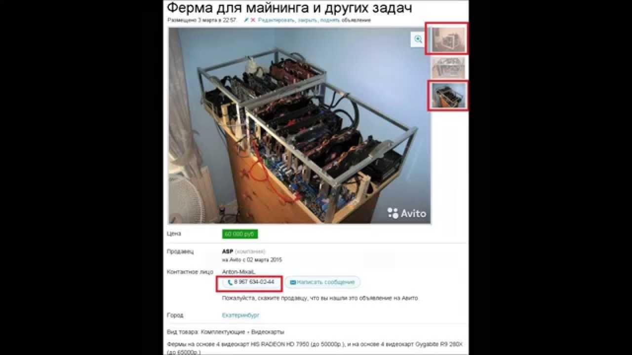 Мебельный центр Уют  Мебель в Калининграде купить в Уюте