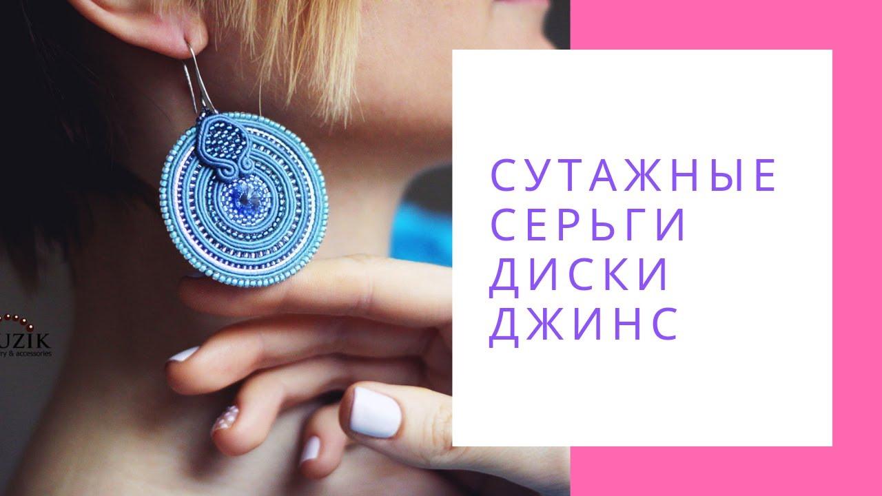 Браслет из бисера Сваровски шибори Синий серый стильный браслет .