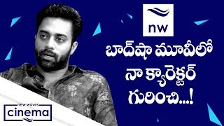 Navdeep Controversial Questions to Laxmi Manchu