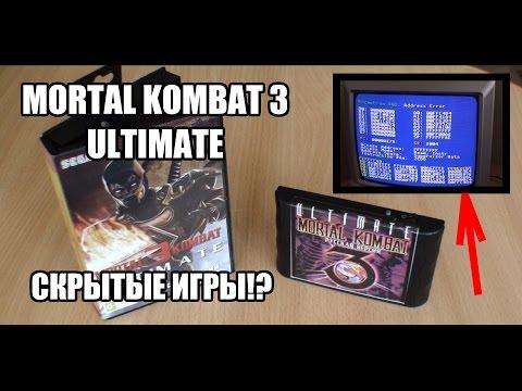 Необычный картридж Ultimate Mortal Kombat 3 (скрытые игры!)